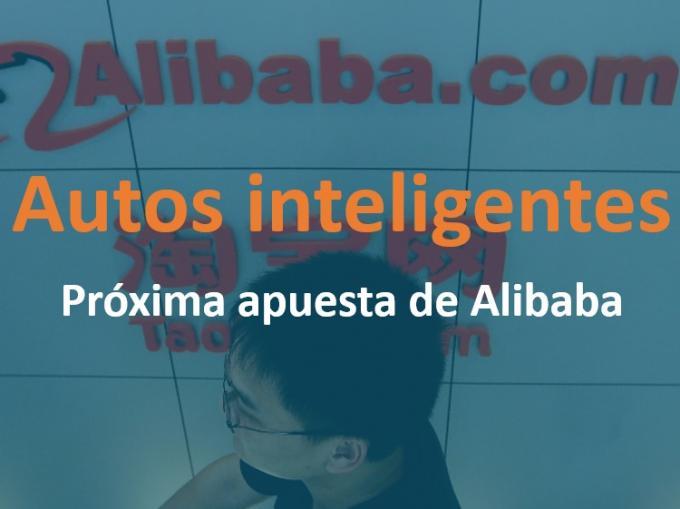 alibaba6jul1