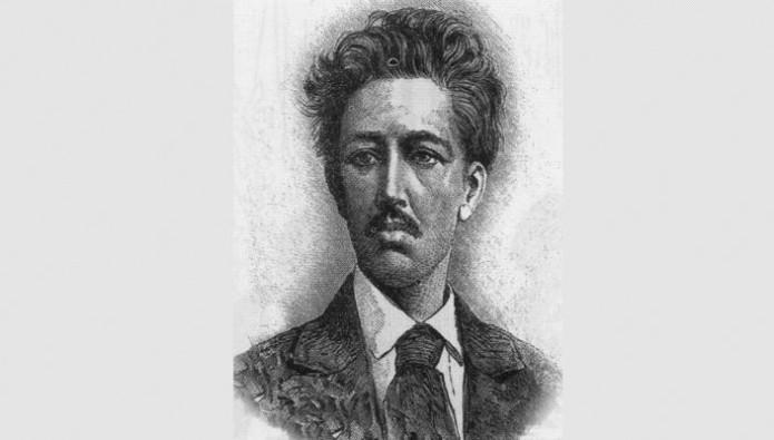 Manuel Acuña, el poeta trágico- Gregorio Martínez.