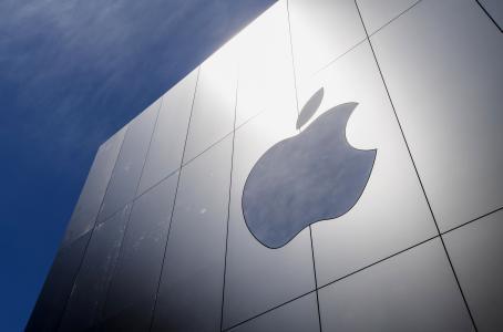 Apple registra récord en ventas trimestrales