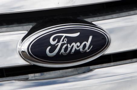 Ford invierte mil mdd en startup de conducción virtual