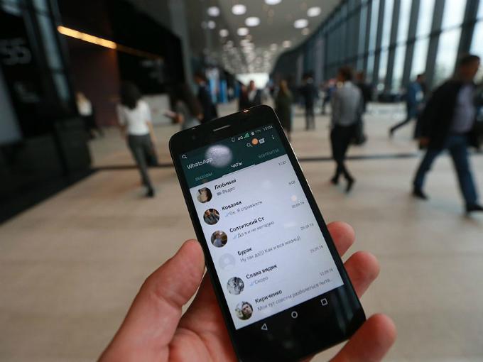 """WhatsApp planea el regreso de la frase de """"estado"""" en tu perfil"""