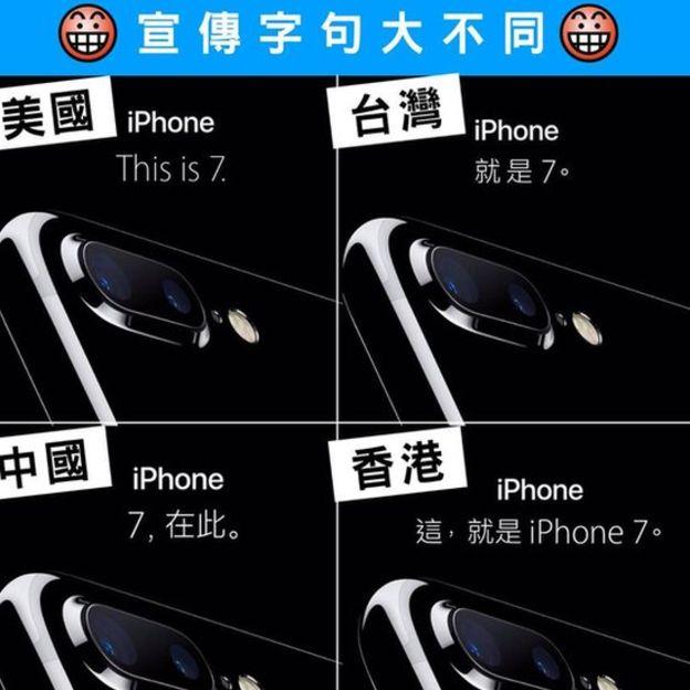 iPhone 7 en Hong Kong- Gregorio Martínez.